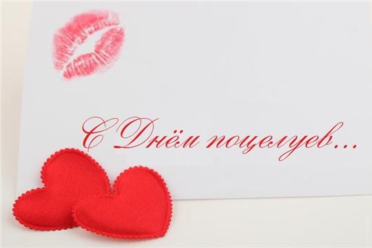 Во Всемирный день поцелуя в отделе ЗАГС администрации района зарегистрировали рождение двух счастливых семей