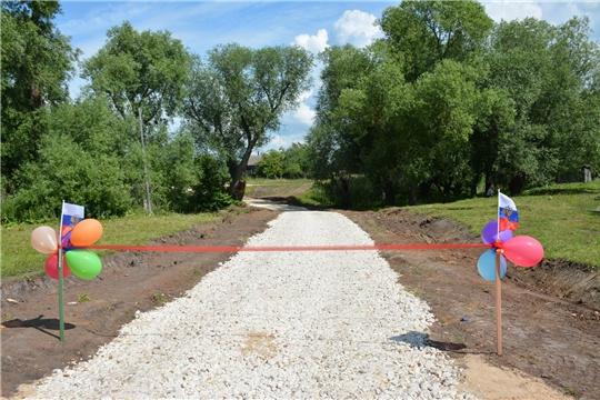 В деревне Тузи-Сярмус завершился капитальный ремонт дороги по программе инициативного бюджетирования