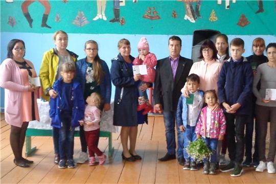 В Шинерском сельском поселении состоялось торжественное вручение удостоверений многодетным семьям