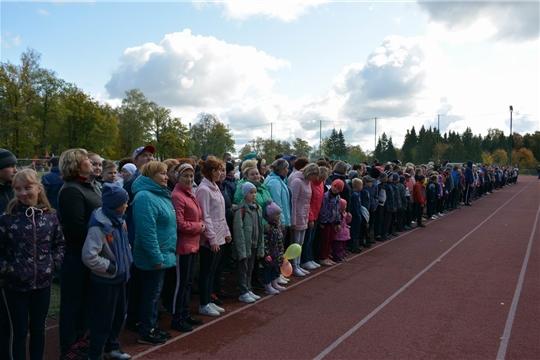 Жители Вурнарского района присоединились к Всероссийскому дню бега «Кросс нации»