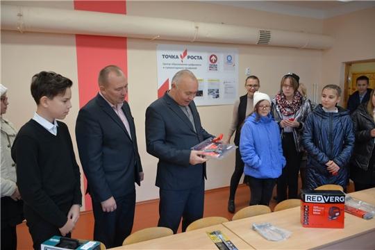 В Вурнарской школе №2 состоялось открытие центра образования «Точка роста»