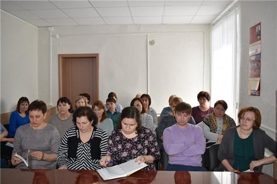 Проведено совещание с бухгалтерами МАУ «Центр финансового и хозяйственного обслуживания» Ядринского района Чувашской Республики