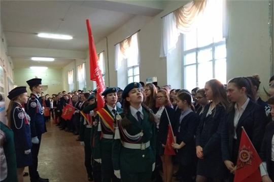Торжественная передача Знамени Победы прошла в Гимназии №1 г. Ядрин