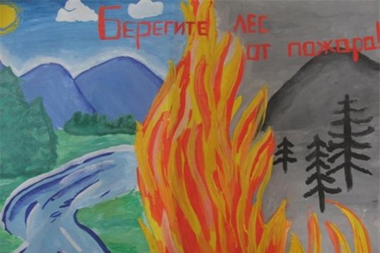 В рамках республиканской акции «Охрана природы – дело каждого» состоялся районный конкурс плакатов «Пожары в природе, бедствие в народе»
