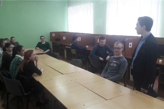 В Ядринском районе прошел Единый информационный молодежный день