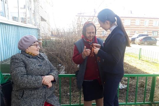 Волонтёры Ядринского дома детского творчества при средней школе №2 г.Ядрин присоединились ко Всероссийской акции «Георгиевская ленточка»