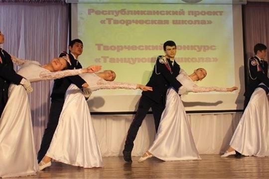 Танцевальное объединение «Виктория» - победитель  республиканского конкурса «Путешествие в мир танцев» в рамках проекта «Творческая школа»