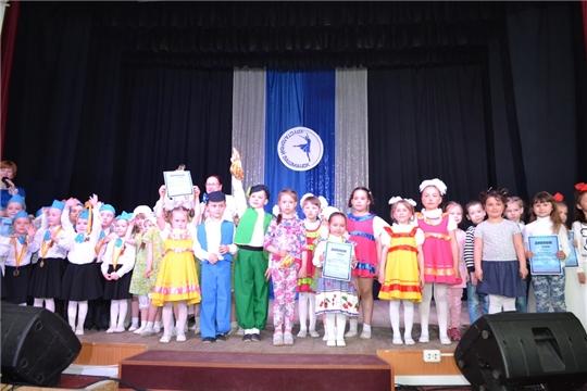 II  межрегиональный фестиваль – конкурс хореографического искусства «Хрустальный башмачок»