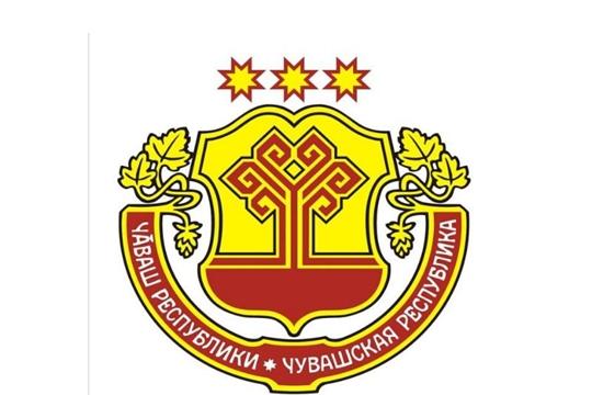 Государственные символы Чувашии
