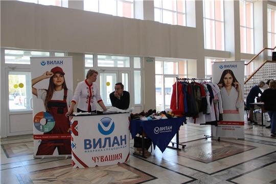 26 апреля, во Дворце детского творчества города Чебоксары состоялась Республиканская научно-практическая конференция «Безопасность и охрана труда – 2019»