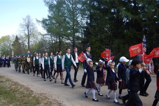 Состоялся торжественный парад в честь дня Победы