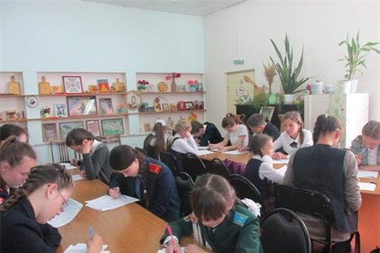 В рамках реализации проекта «Успех каждого ребенка» проводился районный конкурс «Ученик года 2019» среди самых лучших учащихся образовательных организаций