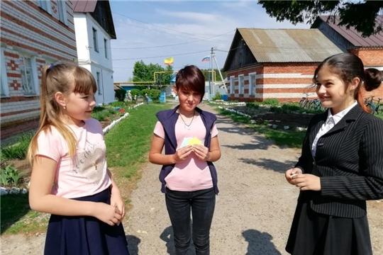 В МБОУ «Балдаевская СОШ» прошли мероприятия в рамках Международного дня детского телефона доверия