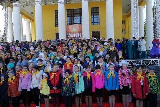 «День славянской письменности и культуры»