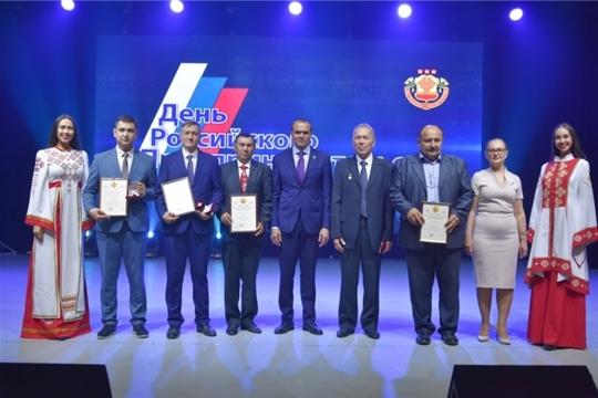 В Чувашии состоялось торжественное мероприятие, посвященное Дню российского предпринимательства