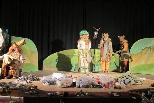 Год театра: учащиеся, отдыхающие в пришкольных оздоровительных лагерях Ядринского района, посмотрели экологическую пьесу «Эко-сказ  - да всё про нас»