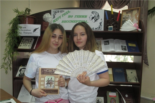 Давайте Пушкина читать» - читательский марафон в Ядринской центральной библиотеке