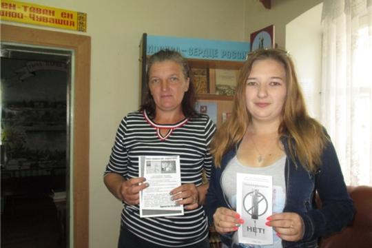 «Закройте двери перед наркотиками» - информационная акция в Международный день борьбы снаркоманией инезаконным оборотом наркотиков