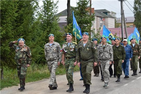 День Воздушно-десантных войск России в Ядринском районе