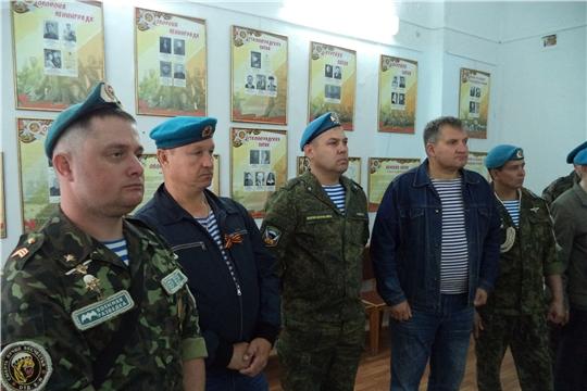 Десантники Ядринского района в свой праздник посетили музей.