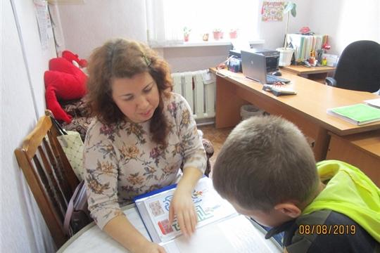 Специалисты БУ «Реабилитационный Центр для детей и подростков с ограниченными  возможностями»  Минтруда  Чувашии в Ядринском «КЦСОН»