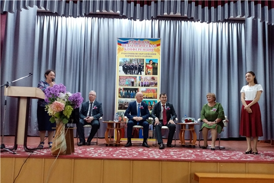 22 августа в МБОУ «СОШ №3» г. Ядрин состоялась районная педагогическая конференция работников