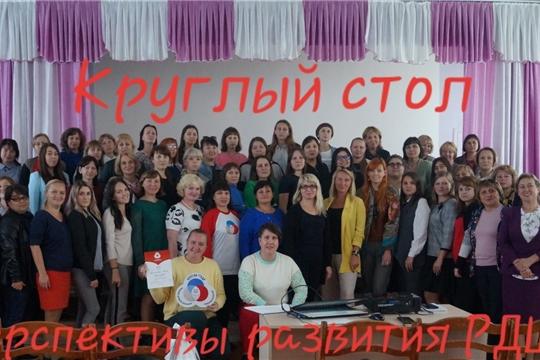 Гимназия №1 г.Ядрин стала победителем республиканского конкурса «Школа РДШ года»