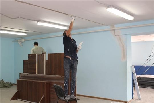 """В ФСК """"Присурье"""" ведутся работы по капитальному ремонту здания"""