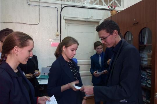 В Гимназии №1 г.Ядрин идет подготовка к единому дню выборов