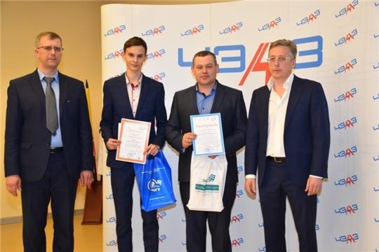 В ресурсном центре АО «ЧЭАЗ» прошло награждение победителей и призеров олимпиады «Надежда электротехники Чувашии»