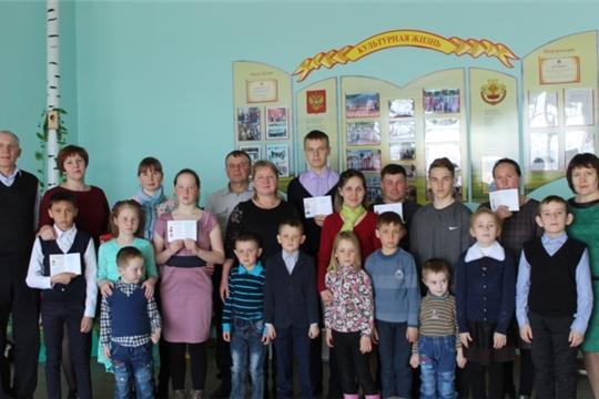В Кильдюшевском сельском поселении состоялось чествование многодетных семей