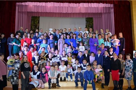 В Яльчикском районе продолжается торжественное вручение удостоверений многодетным семьям