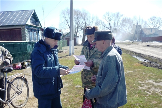 День профилактики пожаров в Лащ-Таябинском сельском поселении