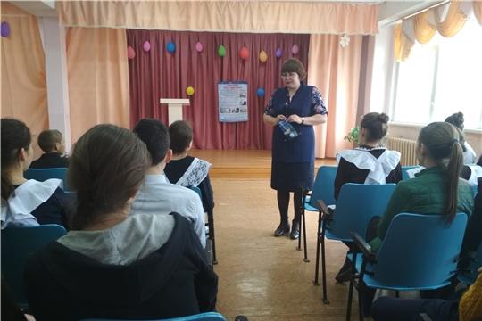 С обучающимися Кильдюшевской школы проведена профилактическая беседа