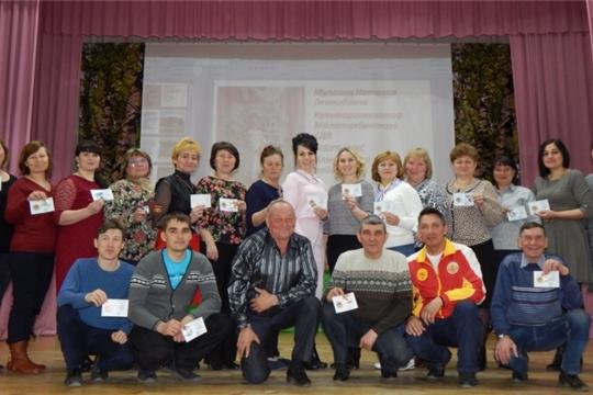 Работники культуры Яльчикского района 19 апреля получили в торжественной обстановке знаки отличия ВФСК «ГТО»