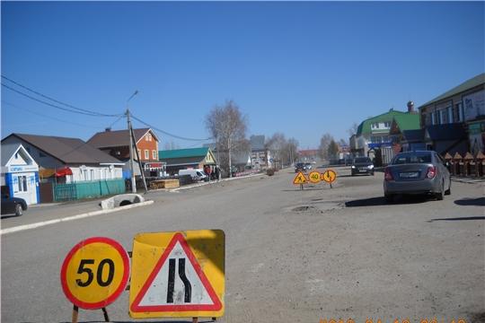 В Яльчикском районе ведется ямочный ремонт автомобильных дорог