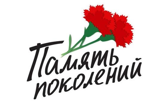 Присоединяйтесь к федеральной акции «КРАСНАЯ ГВОЗДИКА»