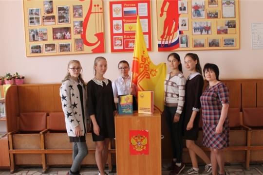 Выставка-викторина «Овеяны славой флаг наш и герб» в Байдеряковском СДК