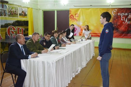 В Яльчикском районе состоялось заседание призывной комиссии