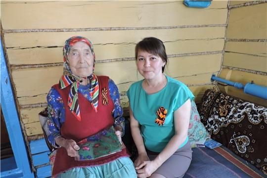 БУ «Яльчикский ЦСОН» Минтруда Чувашии организованы встречи на дому с тружениками тыла и детьми войны