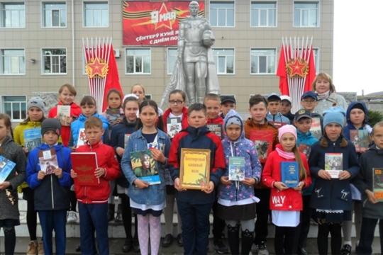 Бессмертный книжный полк прошел по главной улице села Яльчики
