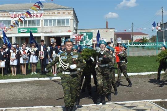 Праздник Победы в Большеяльчикском сельском поселении