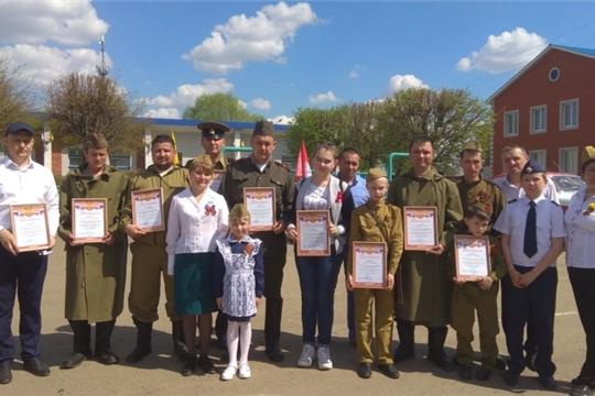 Участники парада военной техники награждены Благодарностью администрации Яльчикского сельского поселения