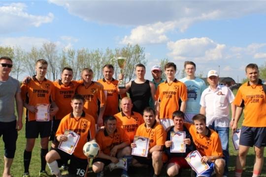 Команда Яльчикского сельского поселения - обладательница Кубка Яльчикского района по футболу «Победа» 2019 года