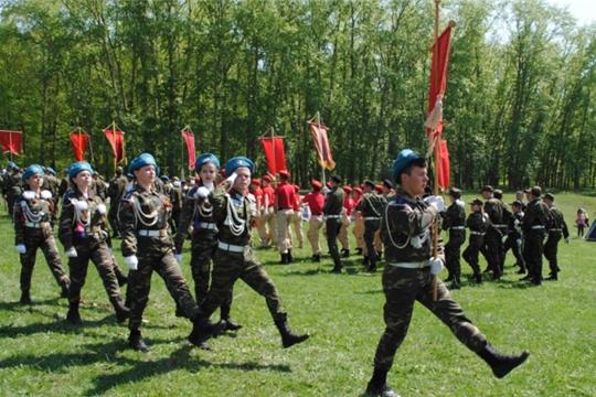 В Яльчикском районе открылись финальные игры юнармейского движения «Зарница» и «Орленок»