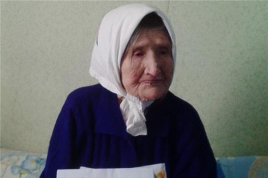 Труженику тыла, ветерану труда, жительнице Кошки-Куликеево Шавкиной Феофиле Дмитриевне – 90 лет