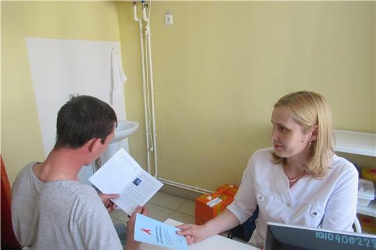 В рамках Всероссийской Акции «Стоп ВИЧ/СПИД» в БУ «Яльчикская ЦРБ» продолжаются информационные мероприятия