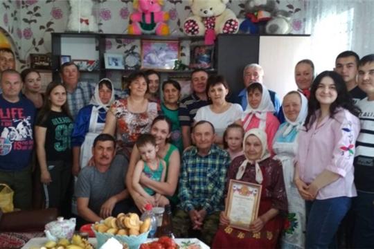 Бриллиантовую свадьбу отметила семья Вековых из деревни Полевые Буртасы