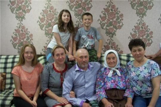 Вечер семейного отдыха «Семья талантами богата»
