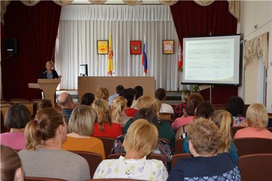 Состоялись публичные слушания по отчету об исполнении бюджета Яльчикского района за 2018 год